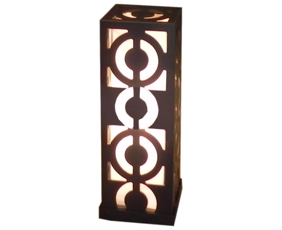 Skylite Floor Lamp Small